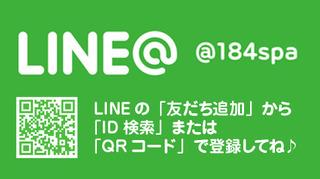 184_LINE.jpg