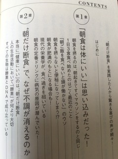 IMG_4851.JPG