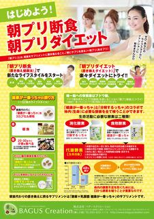 asapuri_A4_160621.jpg